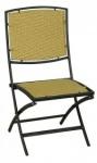 Καρέκλα πτυσσόμενη με Rattan